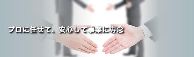 経理・記帳代行サービス詳細
